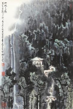李可染《山林之歌》