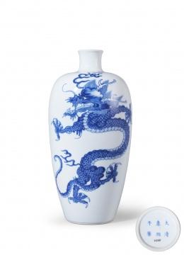 清康熙 青花跃龙纹梅瓶