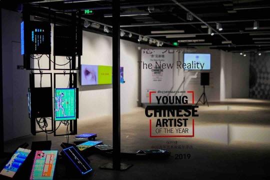 """保时捷与ART021 再携手,启动""""中国青年艺术家双年评选""""获奖者作品展"""
