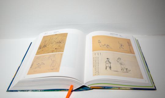 吴大羽研究再添重磅文献 《飞羽掠天——吴大羽作品集》正式发布
