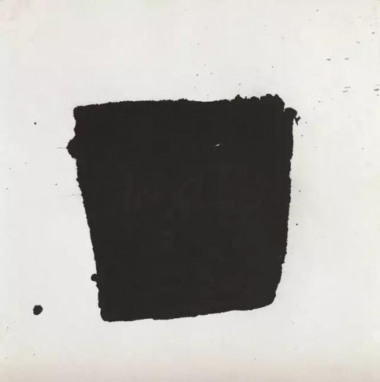 杨诘苍 《墨方》 67.5×67.5cm 墨、宣纸 1987