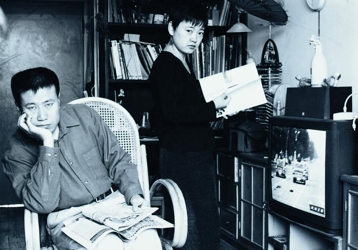 1992年刘庆和与陈淑霞