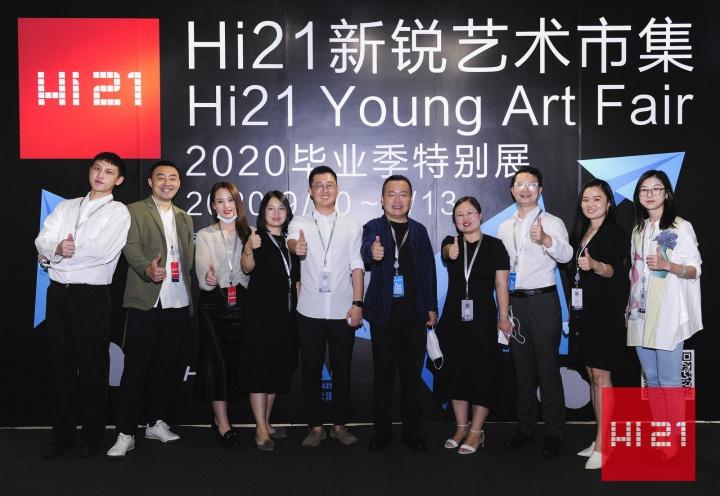 Hi21新锐艺术市集现场。