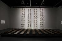 """一个不自称书法家的书法家,王鲁湘国内首展""""书写""""亮相势象空间"""