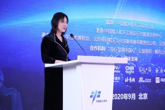 中国载人航天工程运行与管理支持中心主任、国际宇航科学院院士、太空艺术馆馆长高铭发言