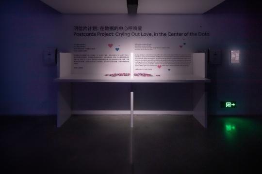 贺荣凯 《在数据的中心呼唤爱》