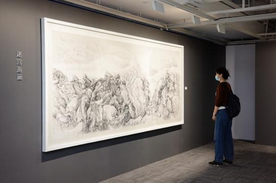 """永乐艺术空间新馆首展 艺术家刘丹带来""""迷宫迤逦"""""""