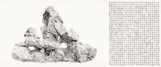 刘丹 《紫禁城御花园》 99.2×238cm 2020