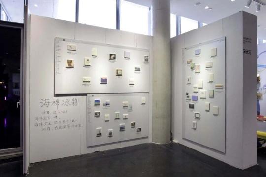 艺术家林科呈现的海绵冰箱贴