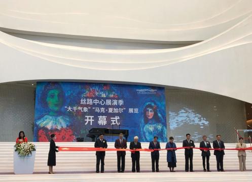央美廊坊馆暨新绎美术馆开馆 呈现欧洲的诡谲之色、东方的笔墨一道、未来的交互乐园