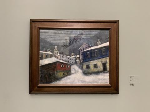 马克·夏加尔《俄罗斯村庄》73x92cm 布面油画 1929