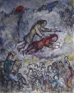马克·夏加尔《 大卫和歌利亚》40.6x31.7cm 坦培拉 1981
