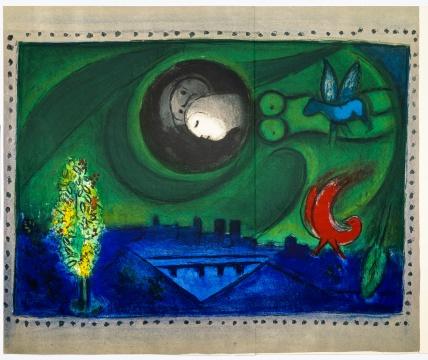 马克·夏加尔《贝西码头》38×46cm 石版印刷 1954