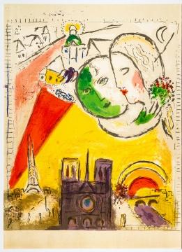 马克·夏加尔《 星期日》28×38cm 石版印刷 1954