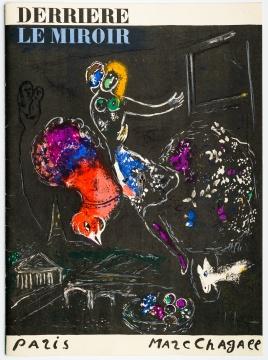 马克·夏加尔《巴黎(镜子后面) 》28×38cm 石版印刷 1954