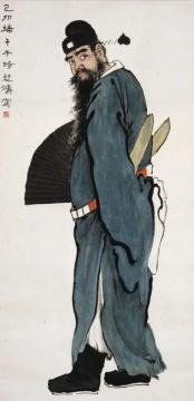 徐悲鸿 《钟馗》101×62cm设色纸本 1938