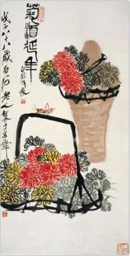 齐白石 《菊酒延年》135.3×67.6cm 设色纸本 1949