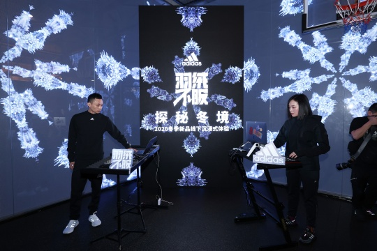 """阿迪达斯联合UCCA Lab打造 """"冬日幻境"""",正式发布冬季系列新品"""