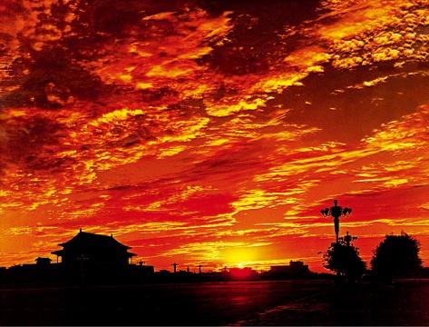 袁毅平 《东方红》 68×91cm 彩色照片 签名 1961 RMB:30,000-50,000