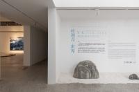 走进氤氲的世界,叶剑青个展亮相東京画廊+BTAP
