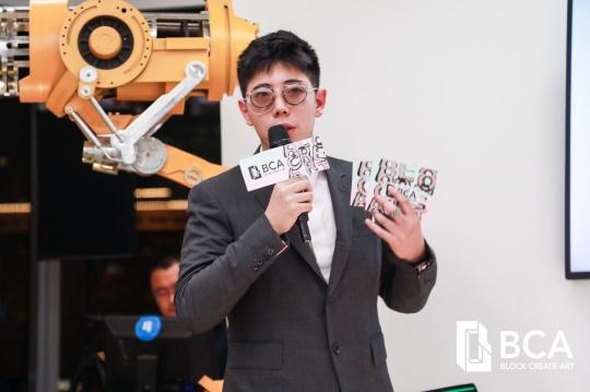 BCA创始人&CEO孙博涵
