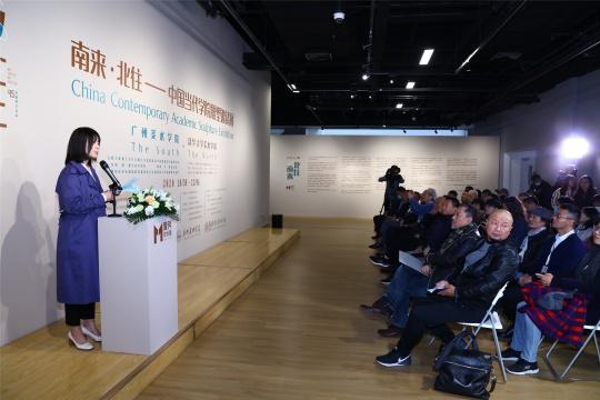 """壹美美术馆新展开幕 聚焦学院雕塑的""""南来·北往"""""""