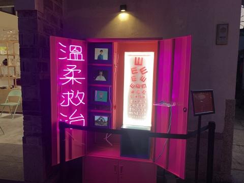 做国美的学生也太幸福了吧,跨媒体艺术节点亮宁波东钱湖