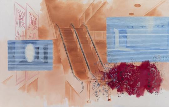 《展什么 之三》 190×299cm 布面油画 2017