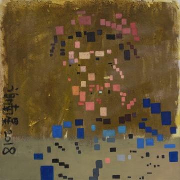 《七个肖像 之六》 100×100cm 布面油画 2018