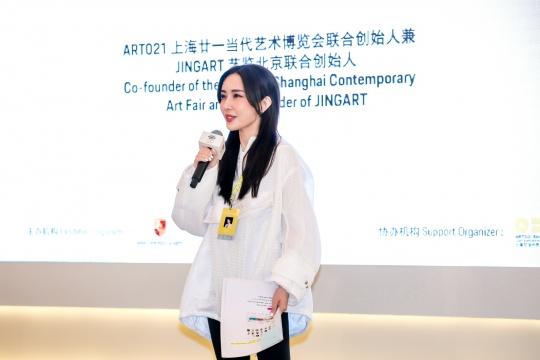 ART021 上海廿一当代艺术博览会联合创始人应青蓝女士致辞