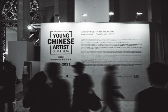 """保时捷公共艺术疗愈特展以""""没有谁是一座孤岛""""为主题,打造沉浸式疗愈体验"""