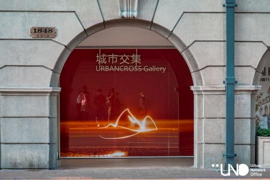 "Urban Cross Gallery 沈凌昊个展""希望""现场"