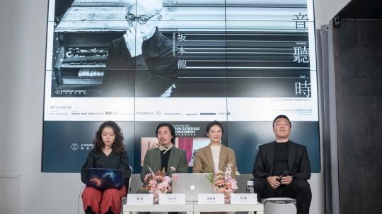 M WOODS木木美术馆2021年全新展览计划剧透