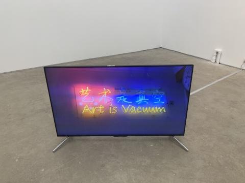 李燎 《艺术是真空2》2'47'' 行为,单频录像(彩色,有声) 2013-2015