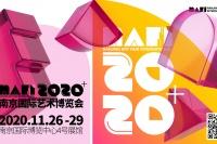 NAFI2020南京国际艺术博览会开幕在即