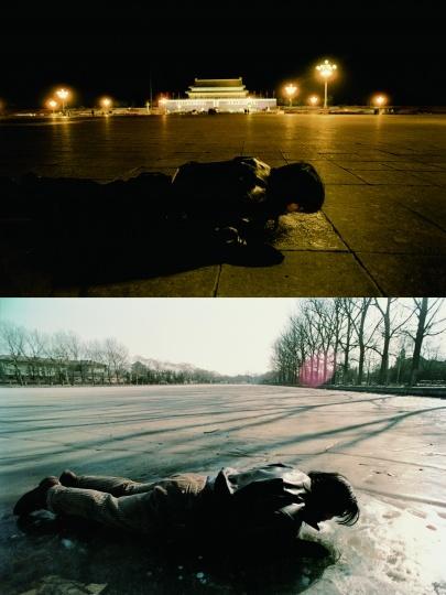 """1996年宋冬在北京天安门广场和后海分别实施的行为作品""""哈气""""。刘兰在2008年收藏了这件作品。后来这组作品也被MoMA收藏了"""