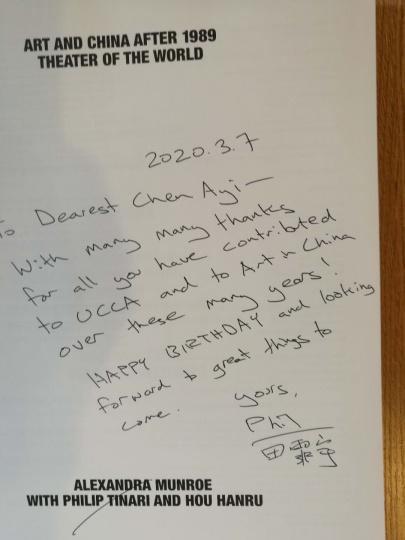"""作为郝量的""""迷妹"""",陈阿姨在70岁生日时如愿收到了尤伦斯当代艺术中心送给她的画册。(上图左)  以及田霏宇赠送的""""1989年之后的艺术与中国:世界剧场""""的画册,并在扉页题字。"""