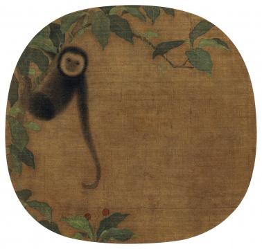 佚名(宋)《攀猿图》镜框 设色绢本 21×22 cm 华艺国际(北京)2020秋季拍卖会拍品