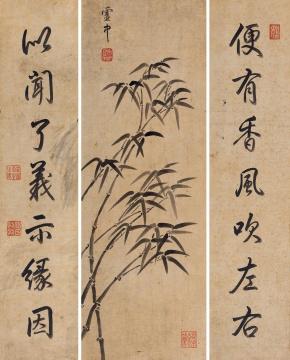 乾隆帝 御笔《行书七言》《墨竹》木质屏风水墨纸本 绘画:43.5×14 cm 对联:43.5×9 cm.×2 华艺国际(北京)2020秋季拍卖会拍品