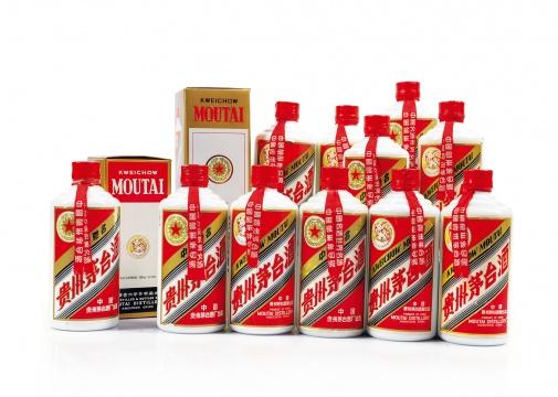 1993-1996年贵州茅台酒(铁盖)