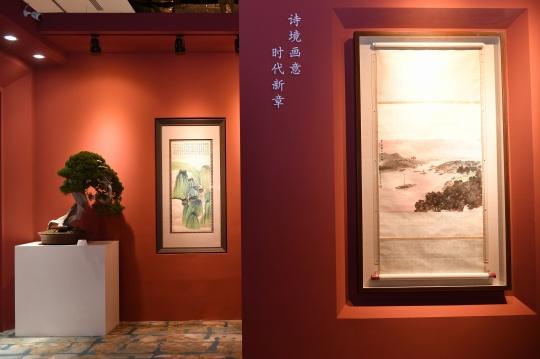 致广大,求精微:华艺国际北京秋拍正式启幕