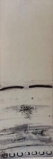 夏阳 《绘画6136-AD》水墨、画布1961