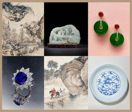 中国嘉德香港2020十二月拍卖会 「中国书画及瓷器工艺品」 及瑰丽珠宝展售会「IGNITE」 亮点首度曝光
