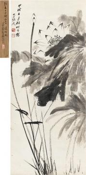 张大千 (1899 - 1983) 墨荷 立轴 水墨纸本 1934年作 107 x 46.5 cm 无底价