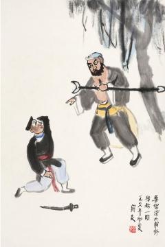 关良 (1900 – 1986) 鲁智深大闹野猪林 立轴 设色纸本 1978年作 68 x 45.5 cm 无底价