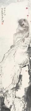 杨善深 (1913 – 2004) 石猴图 镜心 设色纸本 1993年作 133.5 x 32.5 cm 无底价