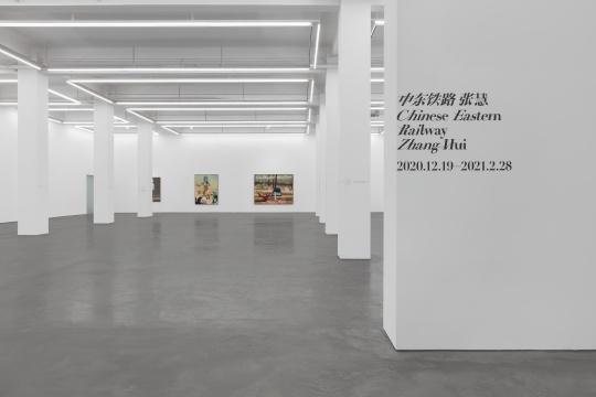 """""""中东铁路""""第二个展览开幕,张慧从东北出发回看视觉经验"""