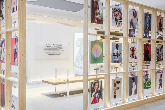 STELLA McCARTNEY 揭幕The McCartney A to Z 宣言限时展览体验店