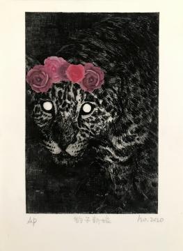 《豹子新娘》 18x12.5cm 综合版画 2020