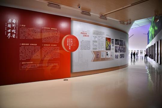 艺术桥梁,通联世界——中国对外艺术展览有限公司成立70周年典藏精品展开幕